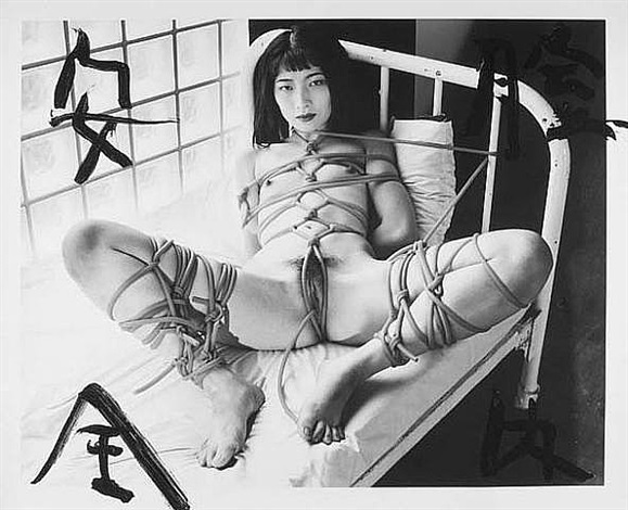 nobuyoshi-araki-marvelous-tales-of-black-ink-(bokuju-kitan)