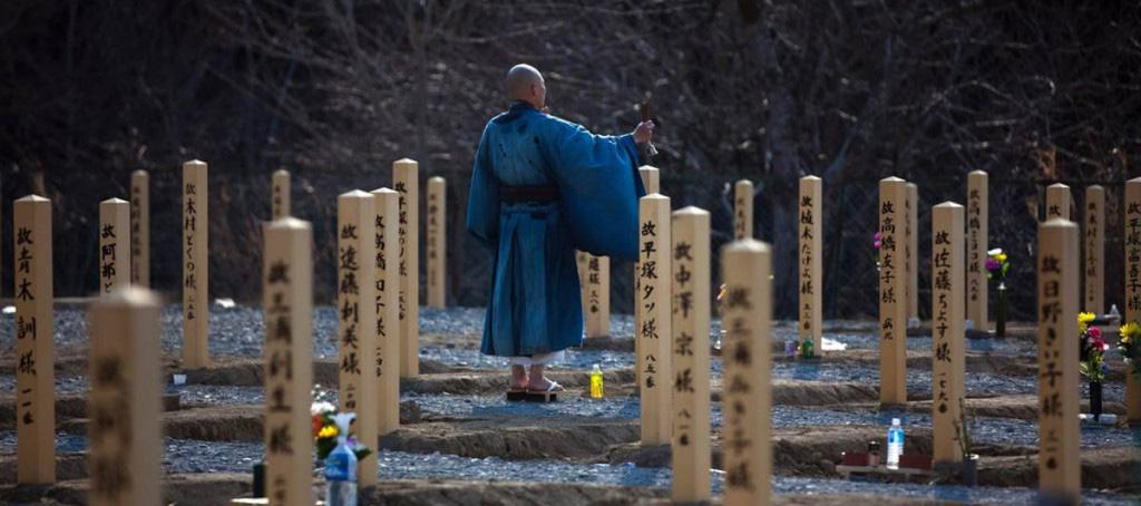 Shinto-ritual-1024x6821