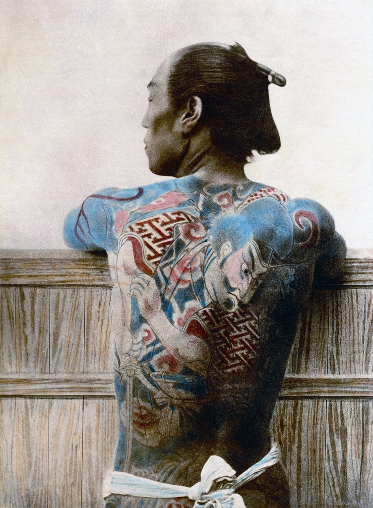 Japanese Samurai warrior with tattoos.