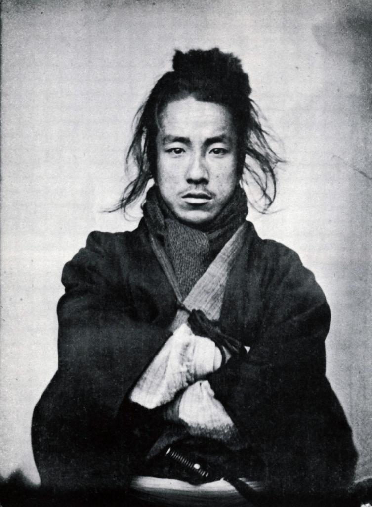 A Japanese Samurai.