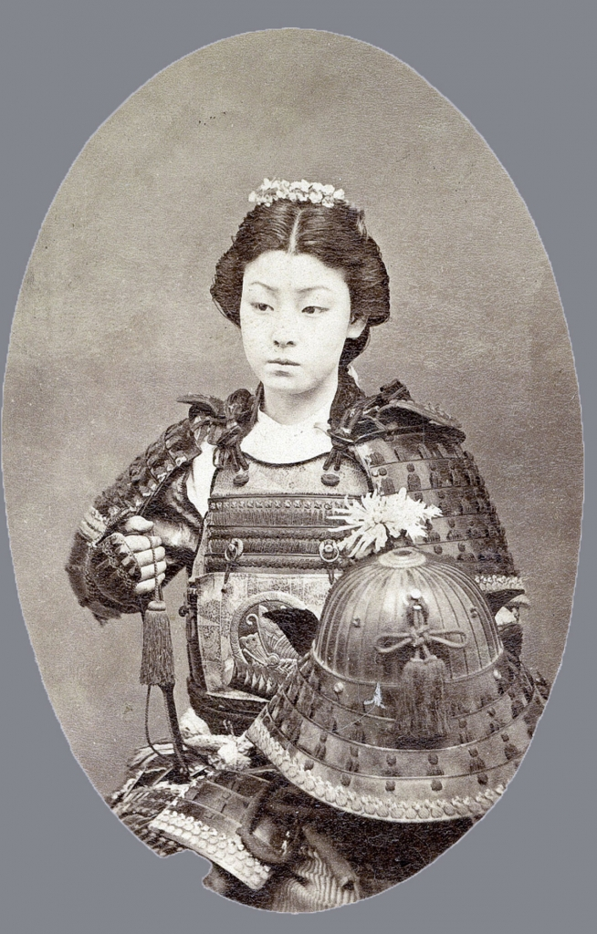 A female Samurai.
