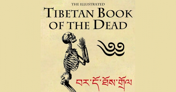 Leonard Cohen narrates the history of 'The Tibetan Book of the Dead' - Aleph