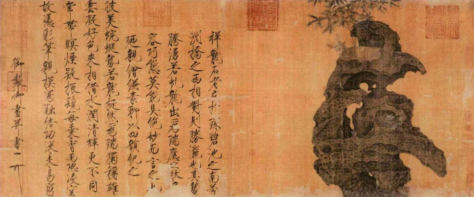 songhuizong6