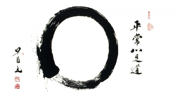 Enso: Impressing the Wholeness of Being in a Single Stroke