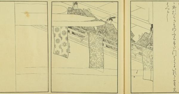 okashi japanese literature